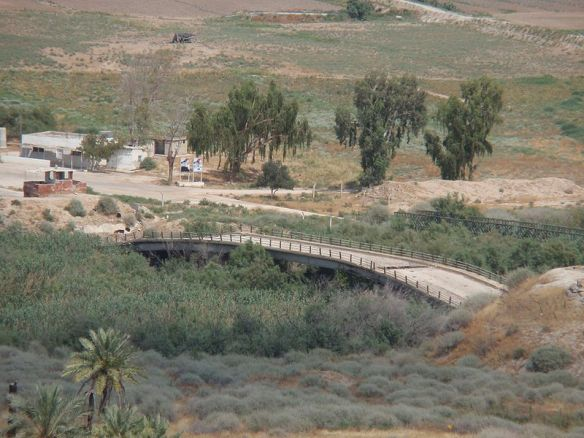 גשר אדם, מעל נהר הירדן, נקרא על שמה של העיר המקראית אדם, שמו בערבית ג'סר א-דאמייה (גשר שאינו דם א-דם)